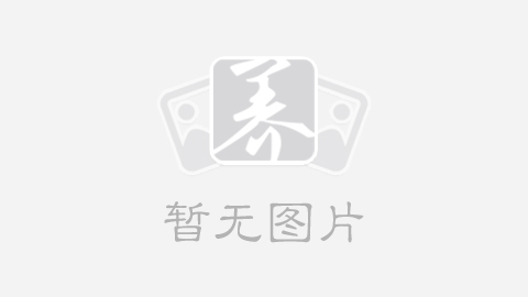 """【寻医问药】这种""""野男人""""女生竟然是最爱"""